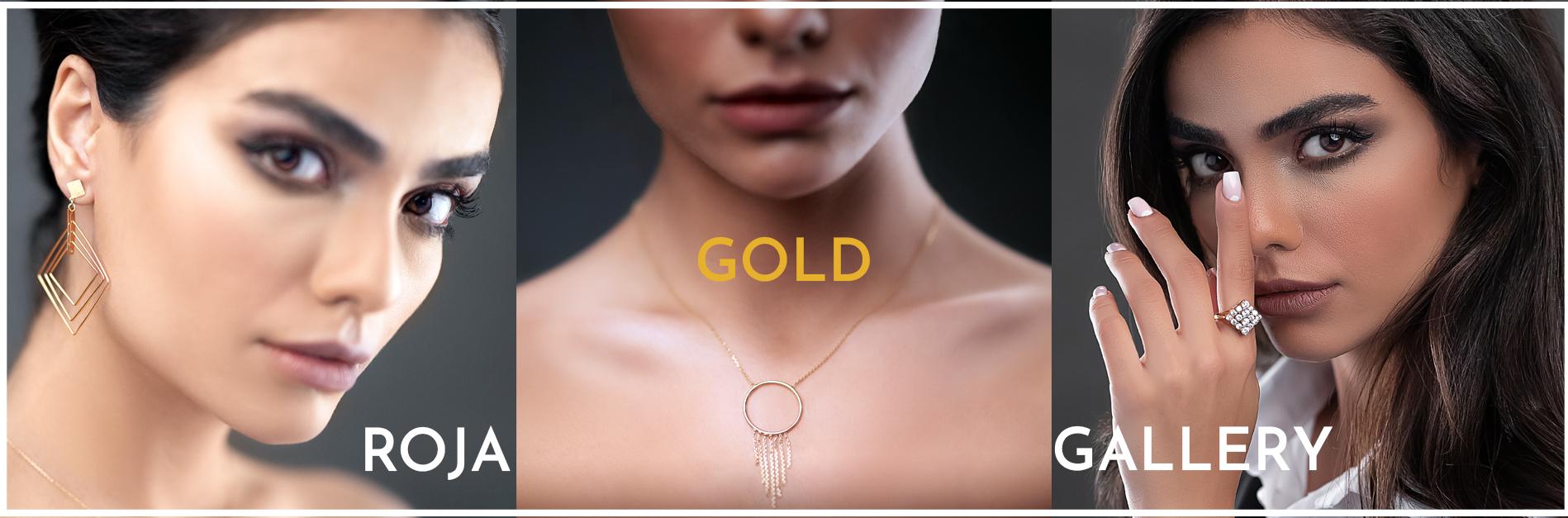 Roja Gold Gallery - گالری طلای روژا